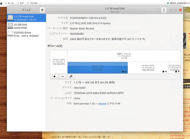 f:id:doroyamada:20200802084215p:image