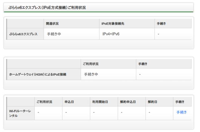 f:id:doroyamada:20200829093123p:image