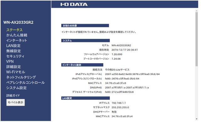 f:id:doroyamada:20200829094446p:image