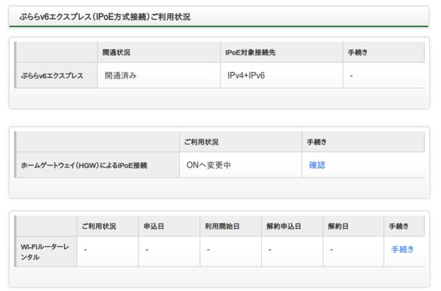 f:id:doroyamada:20200829132630p:image