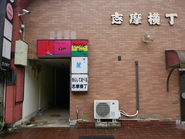 f:id:doroyamada:20200923220217j:image