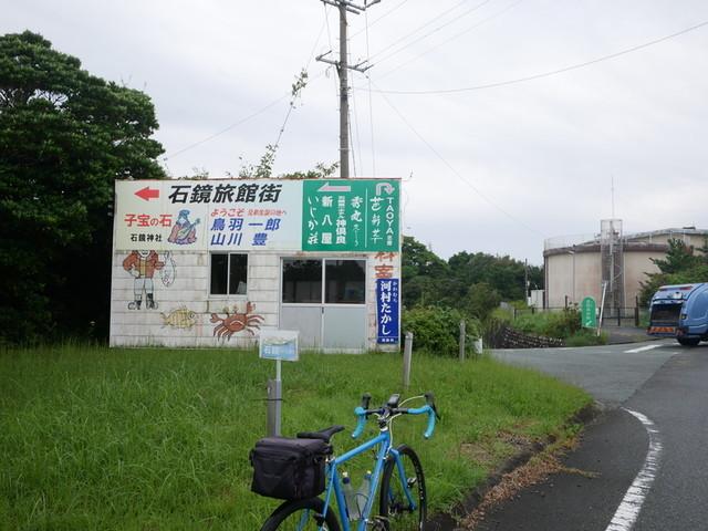 f:id:doroyamada:20200923220243j:image