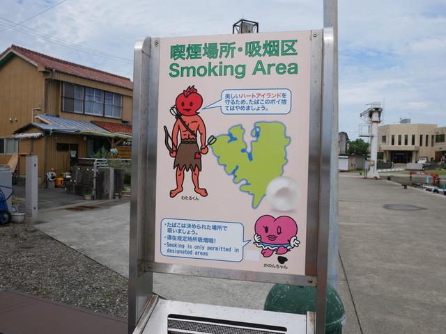 f:id:doroyamada:20200923220329j:image