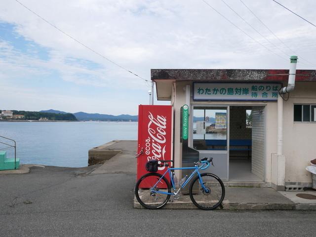 f:id:doroyamada:20200923220342j:image