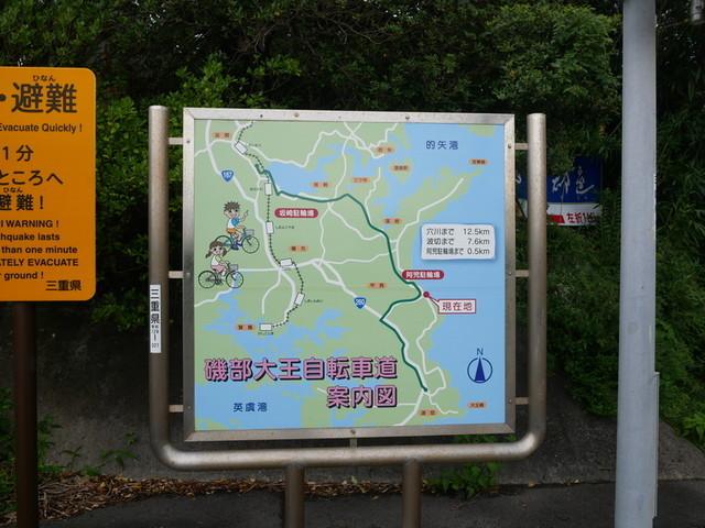 f:id:doroyamada:20200923220407j:image