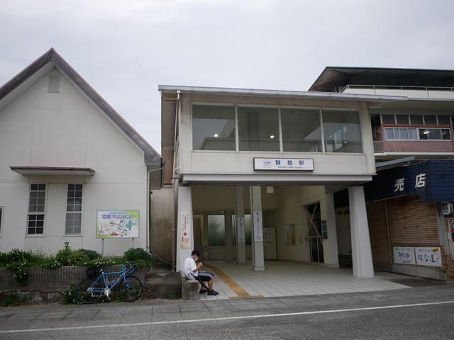 f:id:doroyamada:20200923220430j:image