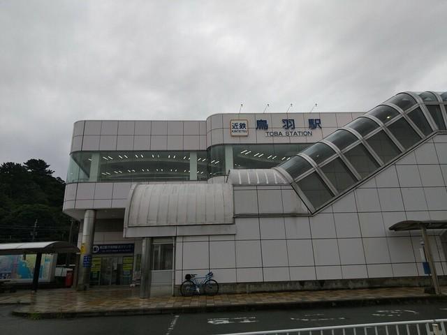 f:id:doroyamada:20200923221154j:image