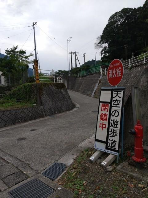 f:id:doroyamada:20200928191006j:image