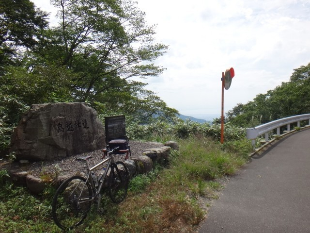 f:id:doroyamada:20200928191019j:image