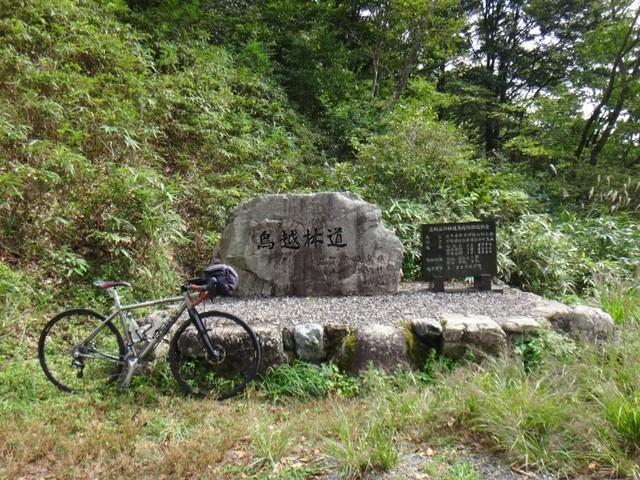 f:id:doroyamada:20200928191036j:image