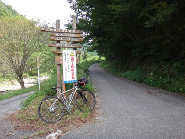 f:id:doroyamada:20200928191047j:image