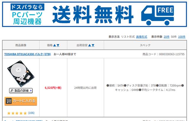 f:id:doroyamada:20201010234539p:image