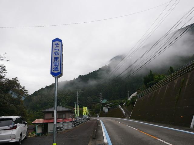 f:id:doroyamada:20201014210204j:image