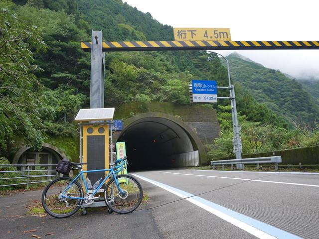 f:id:doroyamada:20201014210216j:image