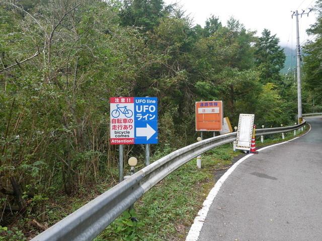 f:id:doroyamada:20201014210221j:image