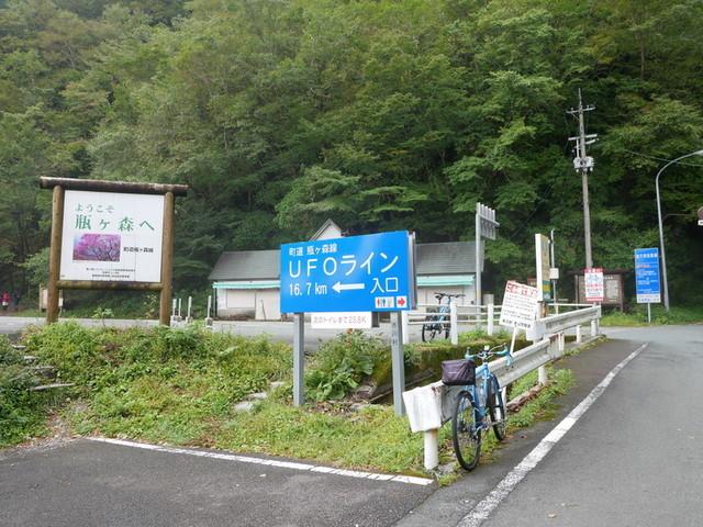 f:id:doroyamada:20201014210227j:image