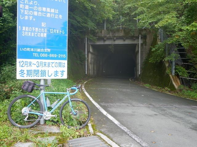 f:id:doroyamada:20201014210232j:image
