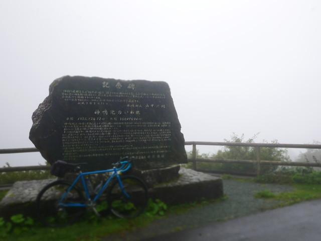 f:id:doroyamada:20201014210303j:image