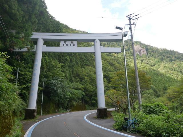 f:id:doroyamada:20201014210335j:image