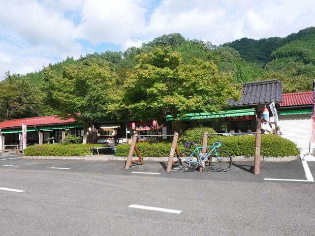 f:id:doroyamada:20201014210340j:image