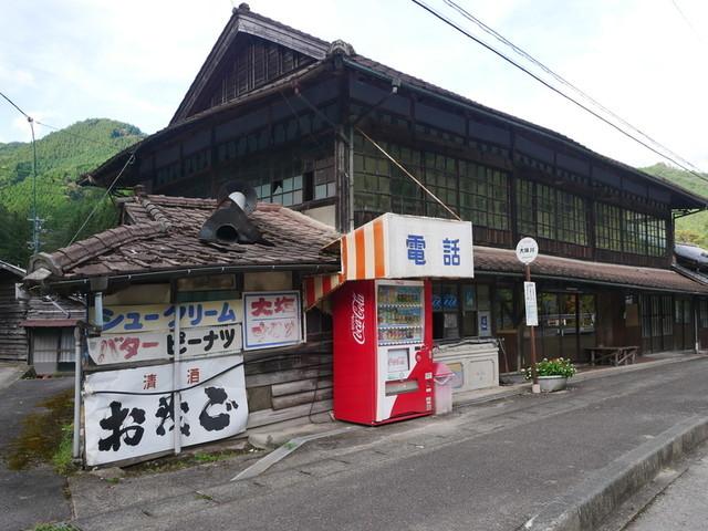 f:id:doroyamada:20201014210346j:image