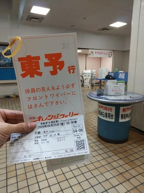 f:id:doroyamada:20201014210442j:image