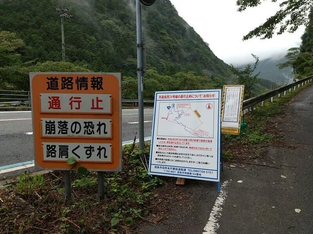 f:id:doroyamada:20201015194433j:image