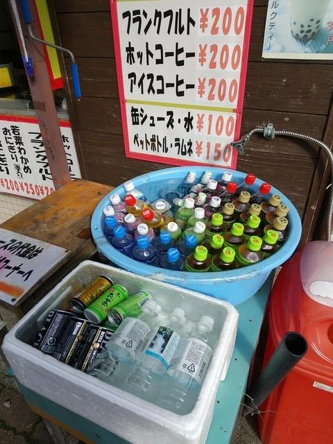 f:id:doroyamada:20201015201228j:image