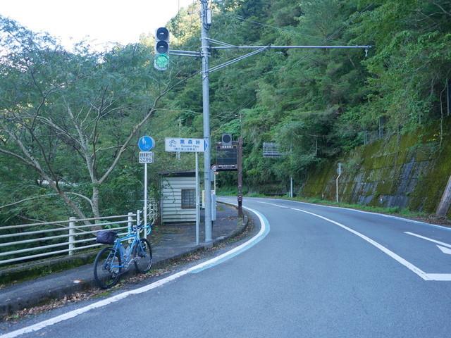 f:id:doroyamada:20201015230954j:image