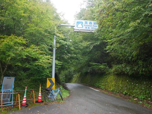 f:id:doroyamada:20201015231013j:image