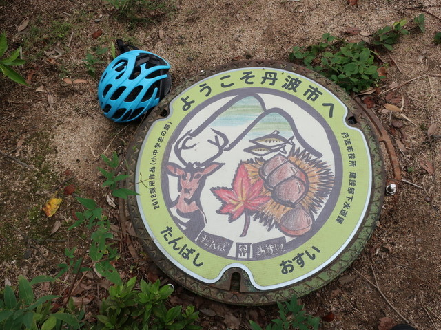 f:id:doroyamada:20201020194047j:image
