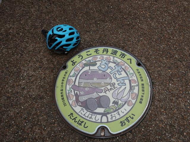 f:id:doroyamada:20201020194107j:image