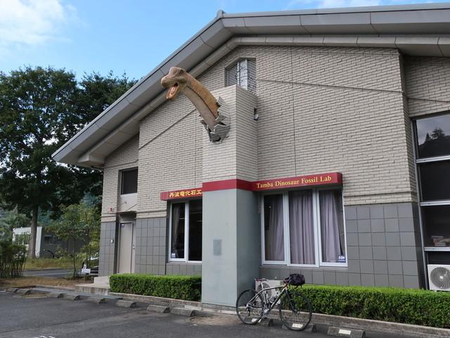 f:id:doroyamada:20201020194113j:image