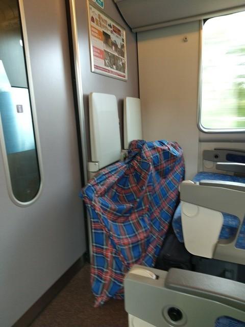 f:id:doroyamada:20201020194118j:image