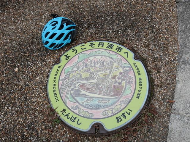 f:id:doroyamada:20201020194125j:image