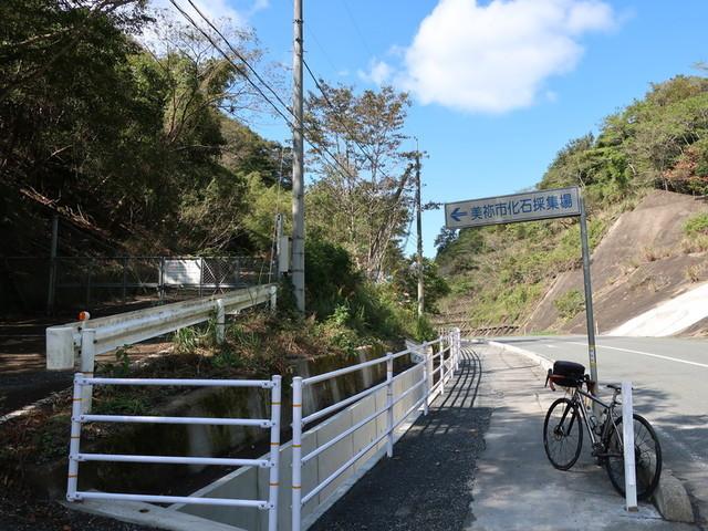 f:id:doroyamada:20201022212825j:image
