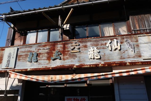 f:id:doroyamada:20201027192805j:image