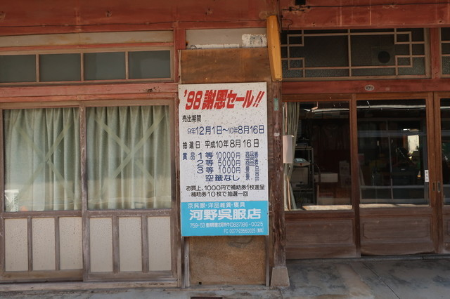 f:id:doroyamada:20201027192953j:image