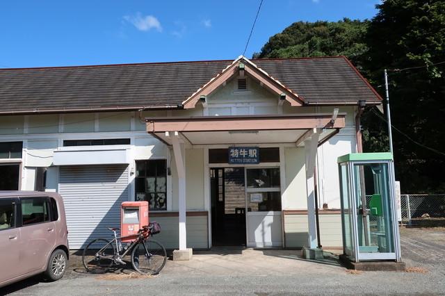 f:id:doroyamada:20201027193001j:image