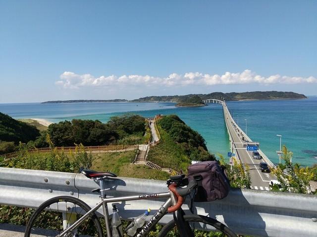 f:id:doroyamada:20201027200257j:image