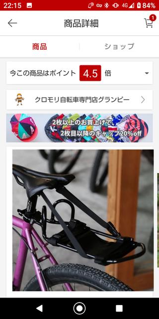 f:id:doroyamada:20201101110951p:image