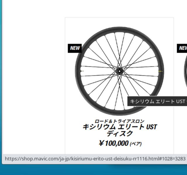 f:id:doroyamada:20201105231406p:image