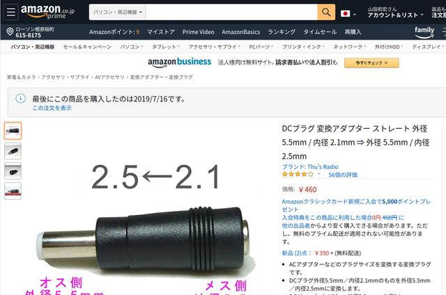 f:id:doroyamada:20201111225806p:image