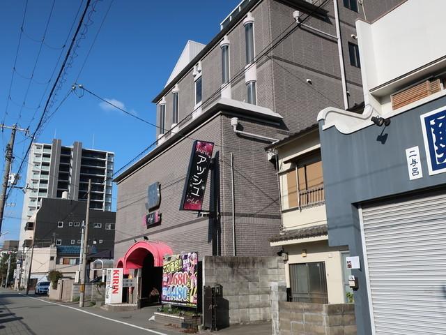 f:id:doroyamada:20201117203118j:image