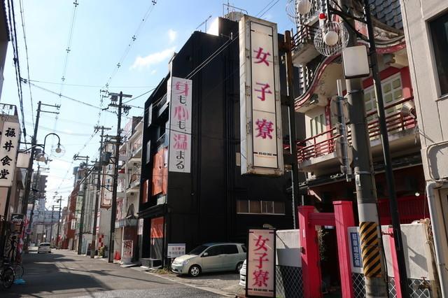 f:id:doroyamada:20201117204451j:image