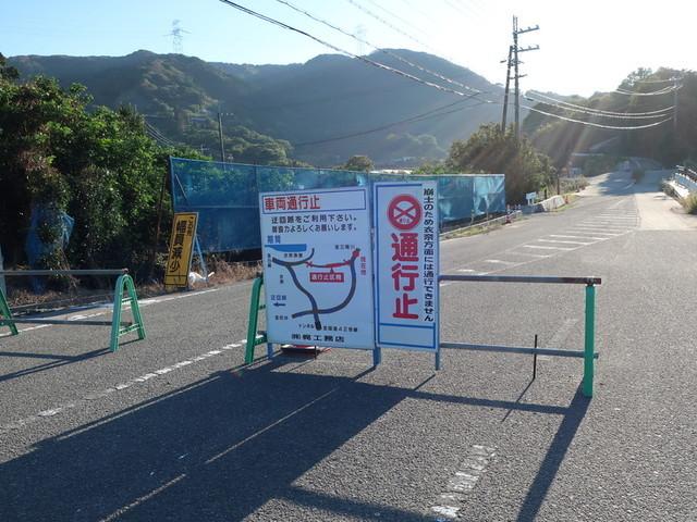 f:id:doroyamada:20201119221218j:image