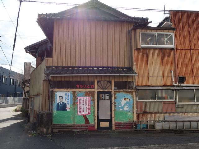 f:id:doroyamada:20201119225754j:image
