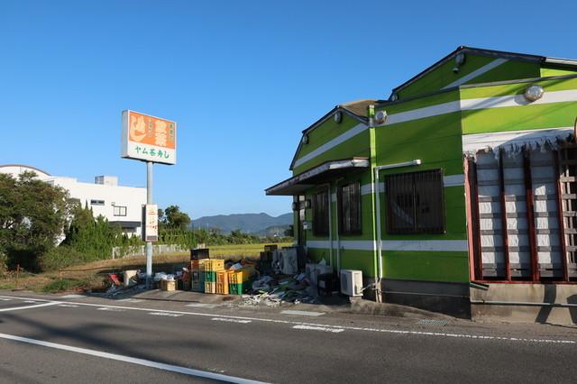 f:id:doroyamada:20201123090907j:image