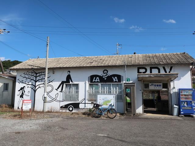 f:id:doroyamada:20201123091010j:image