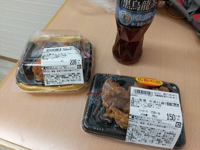 f:id:doroyamada:20201123091317j:image